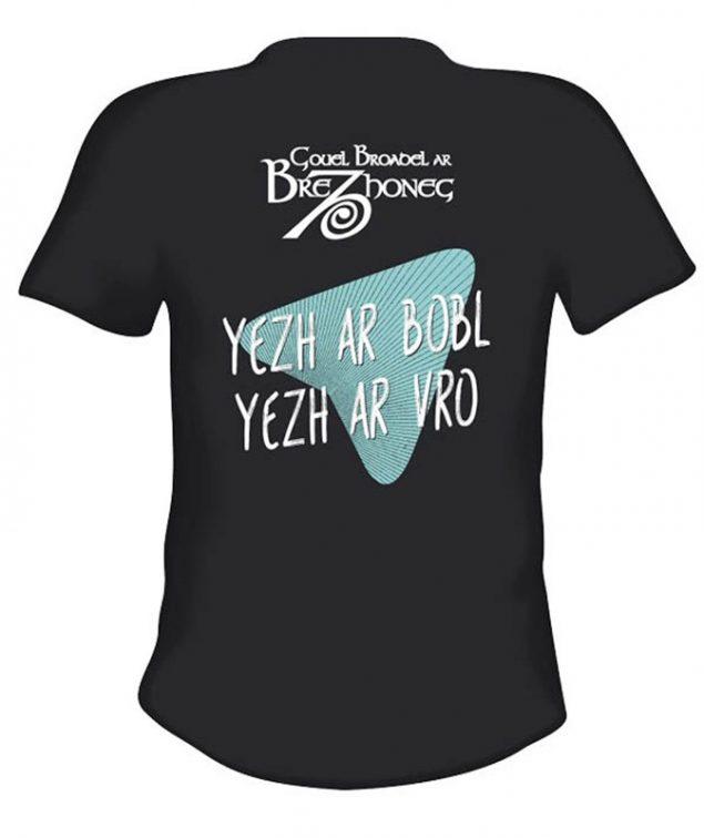 T-shirt GBB